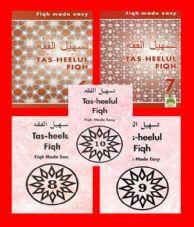 Tas-heelul Fiqh ( 6 - 10 New Colour ) Islamic Book for Madrasah ( Red Colour )